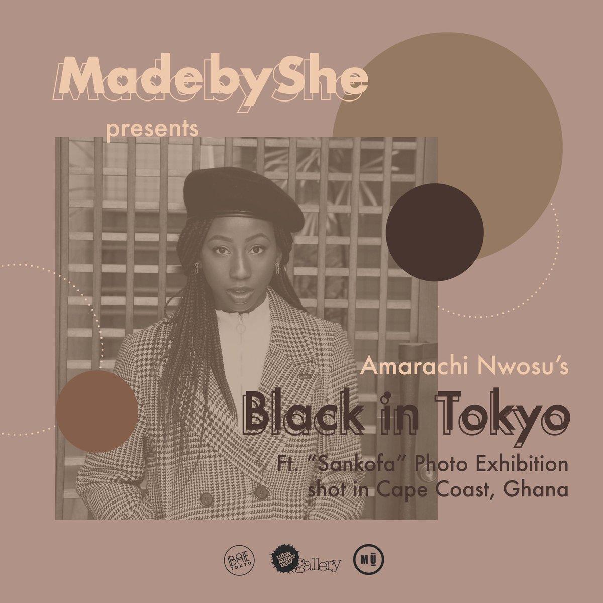 神宮前のUltraSuperNew GalleryにてMadeByShe Black in Tokyoが開催