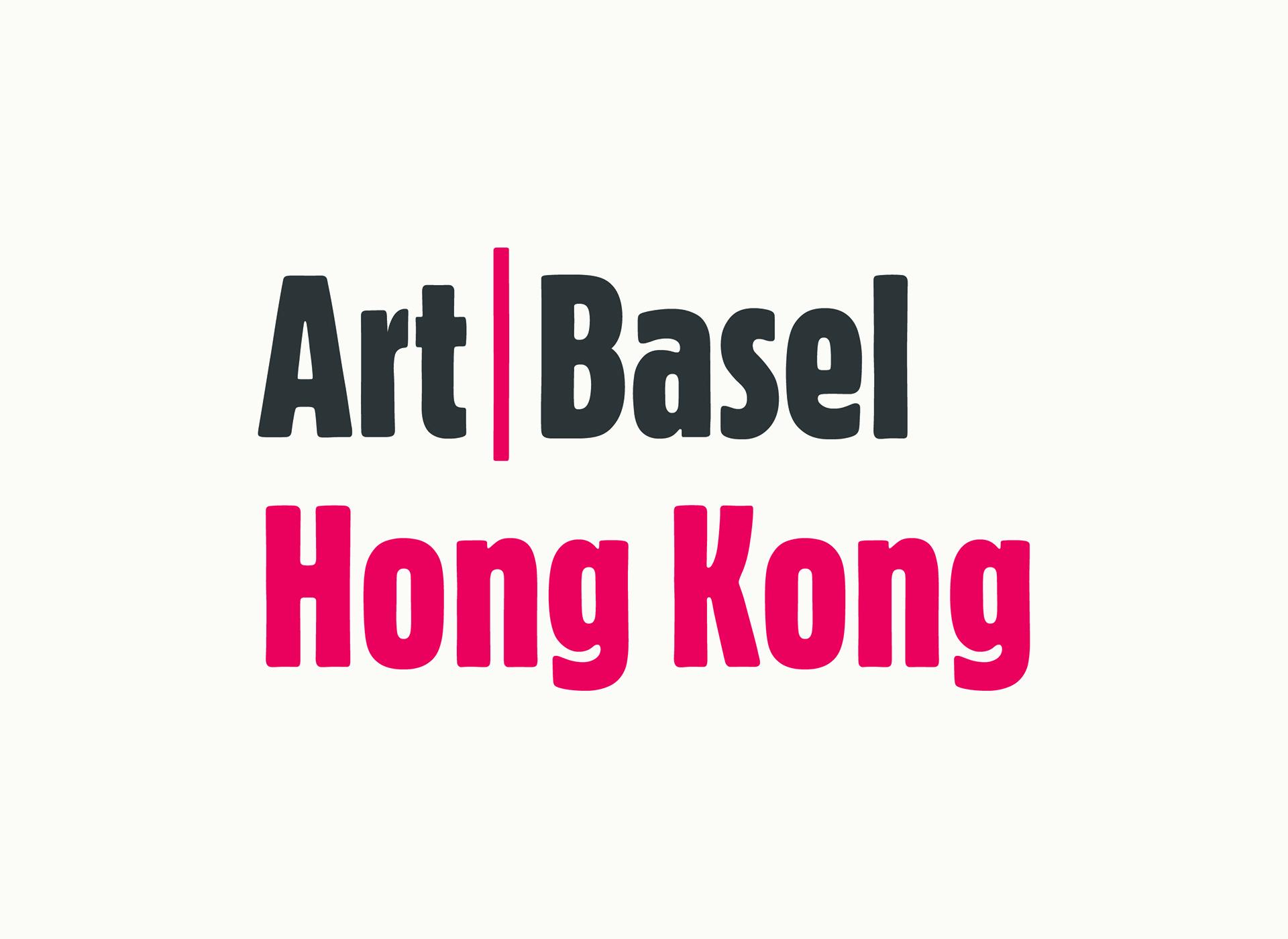 アジア最大のアートフェア、アートバーゼル香港2019のチケット情報など